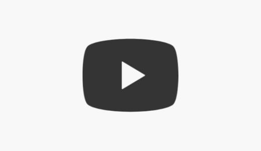 濱口エグゼクティブのプレイが楽しい!「ゲームセンターDX」の動画をまとめました