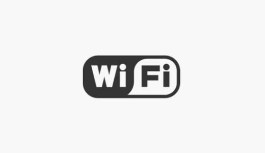 業界最安値!WiMAXを契約するならGMOとくとくBBがおすすめな理由のまとめ