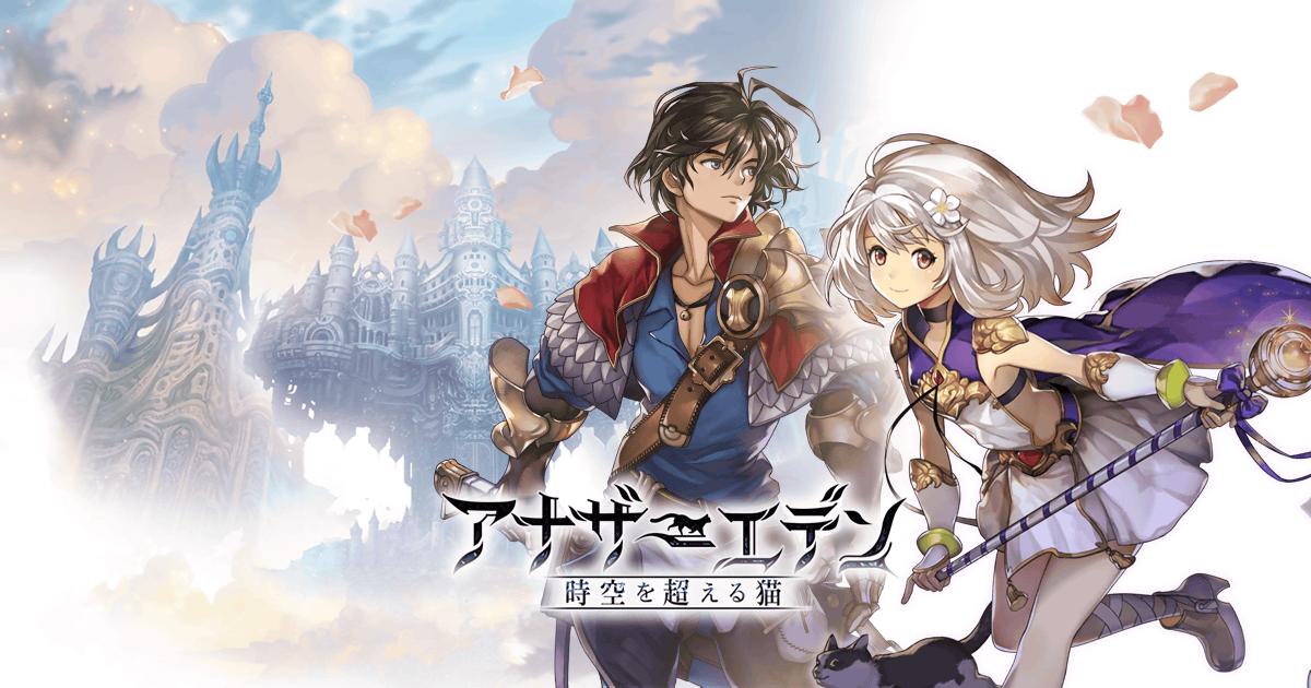 【RPG】おすすめスマホアプリのまとめ|新作・名作【iPhone/Android】