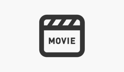 映画「名探偵コナン」を一番お得に視聴する方法まとめ|動画配信サービス比較