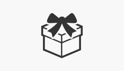 カップルのクリスマスプレゼントにおすすめなディズニーペアアクセサリーまとめ