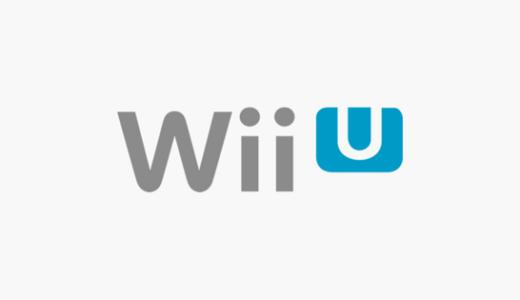 本当に面白いおすすめのWiiUソフトランキング30